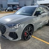 https://newcastleautoprotection.com.au/wp-content/uploads/2021/02/Audi-Gyeon-Paint-Protection_5403-160x160.jpg